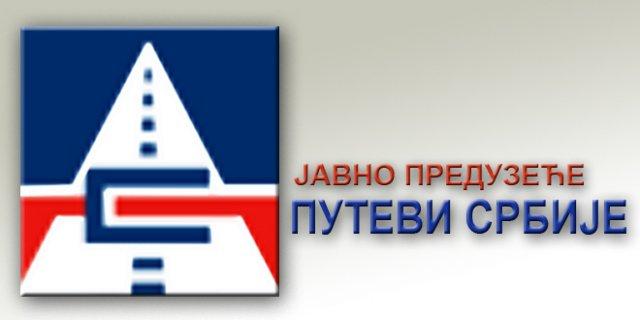 """Uspostavljen saobraćaj na naplatnoj stanici """"Nais"""" kod Niša"""