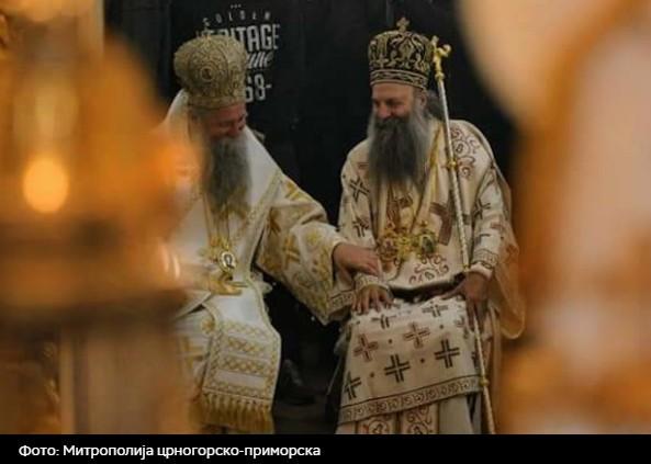 Устоличен митрополит Јоаникије у Цетињском манастиру
