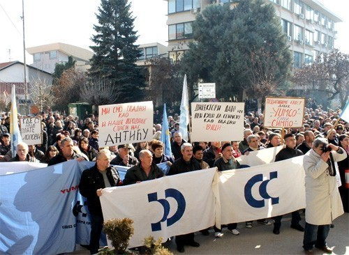 Протестна шетња до градске скупштине радника