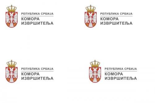 Комора извршитеља Србије. Фото: www.mcnis.org.rs