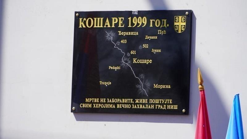 """""""Свим херојима вечно захвалан Град Ниш"""" - Откривена спомен плоча у знак сећања на хероје са Кошара"""