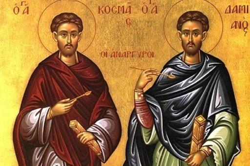 Свети Козма и Дамјан - Врачи
