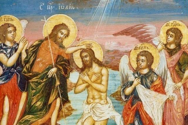Danas je Krstovdan - najava Bogojavljenja