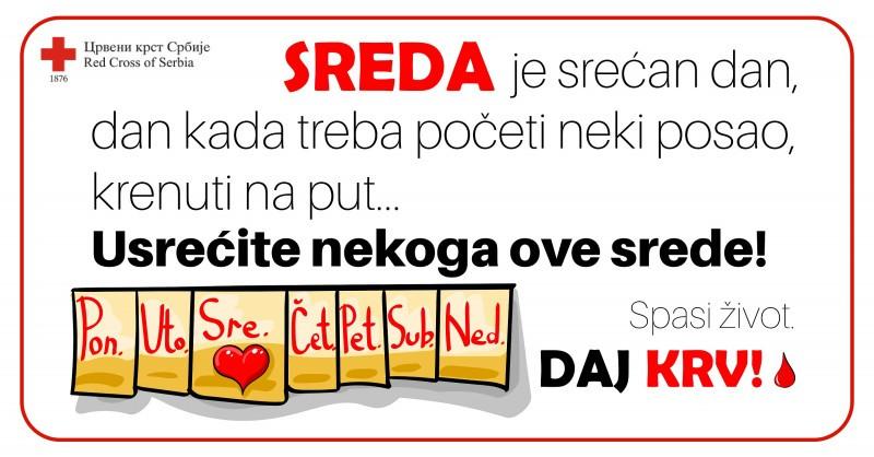 Будимо хумани: Још једна акција добровољног давања крви у Врању