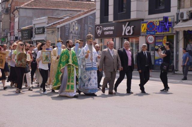 Leskovac obeležio svoju slavu – Svetu Trojicu