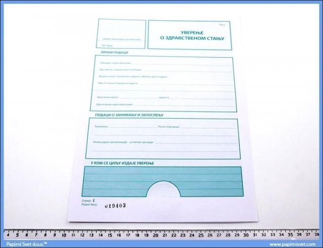 Лекарско уверење за упис у средње школе у Прокупљу и до 950 динара!