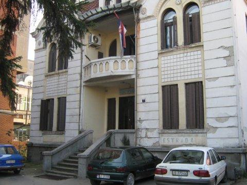 Radio Leskovac: jedan od kolektiva kome su dodeljena sredstva