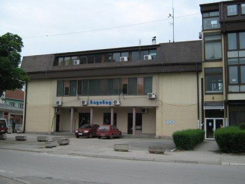 Лесковац