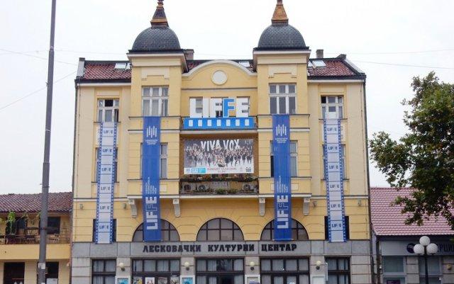 """Večeras počinje festival """"LIffe"""" u Leskovcu"""
