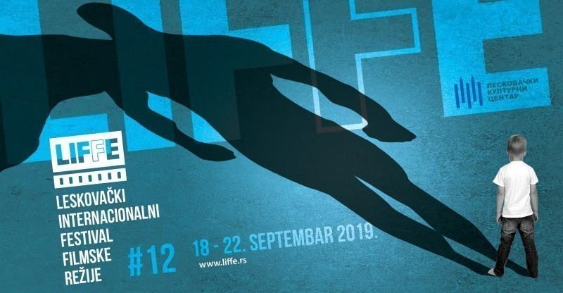 18. септембра почиње 12. Лесковачки интернационални фестивал филмске режије - ЛИФФЕ