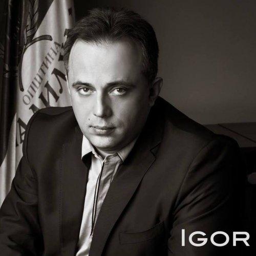 Igor Novaković: Ja dolazim, oni odlaze