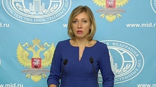 Захарова: Апсурдне тврдње САД о центру у Нишу
