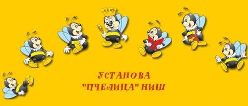 """Niže cene u obdaništu: """"Pčelica"""" vraća novac"""