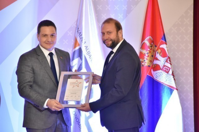 """Grad Niš """"Šampion lokalnog razvoja u privlačenju stranih investitora"""""""