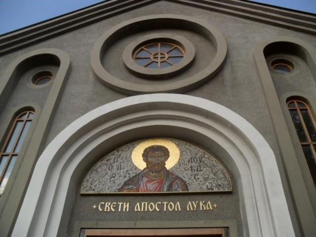 Hram Svetog Luke u Nišu, Foto: Južna Srbija
