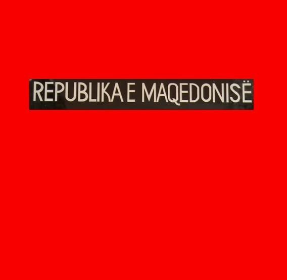 Од данас албански језик званичан у Македонији