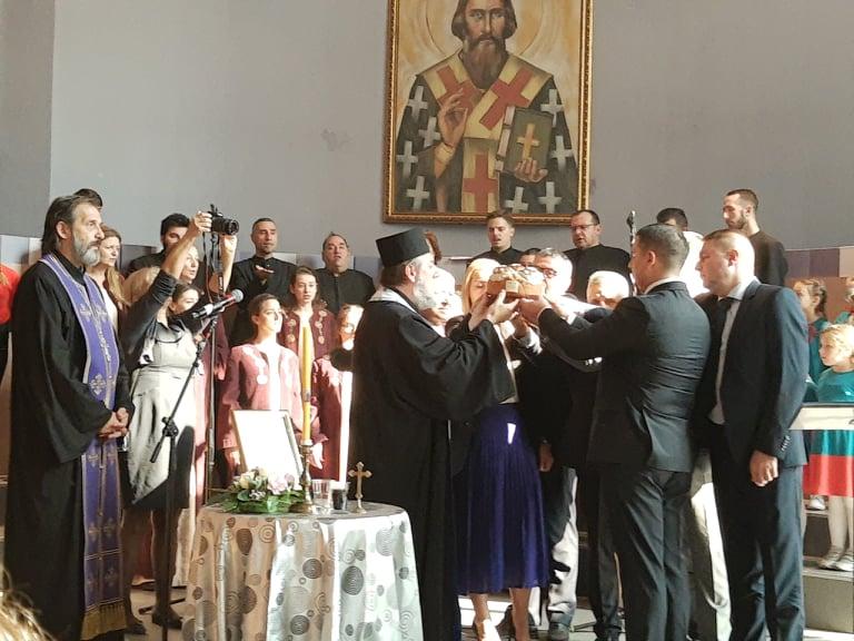 У друштву бројних грађана и гостију из земље и иностранства обележена слава Градске општине Медијана, Света Петка