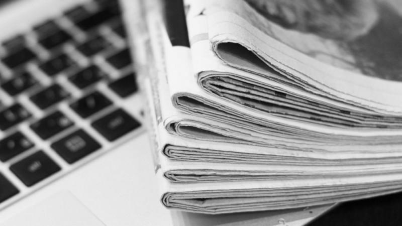 """Конкурс за најбоље медијске прилоге у 2021. години – """"Другачије од других"""""""