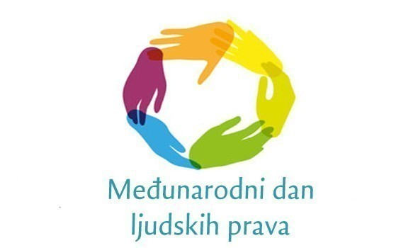 Данас је Међународни дан људских права