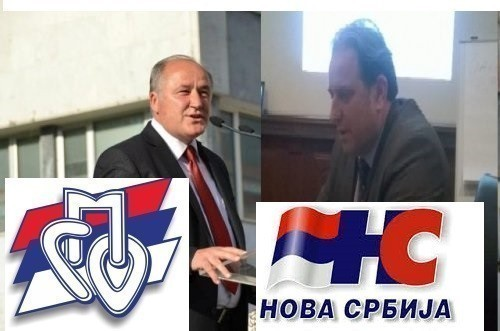 """Grupa građana """"Iskreno za Niš"""", Momir Stojanović - Srđan Aleksić, predala listu GIK u Nišu"""
