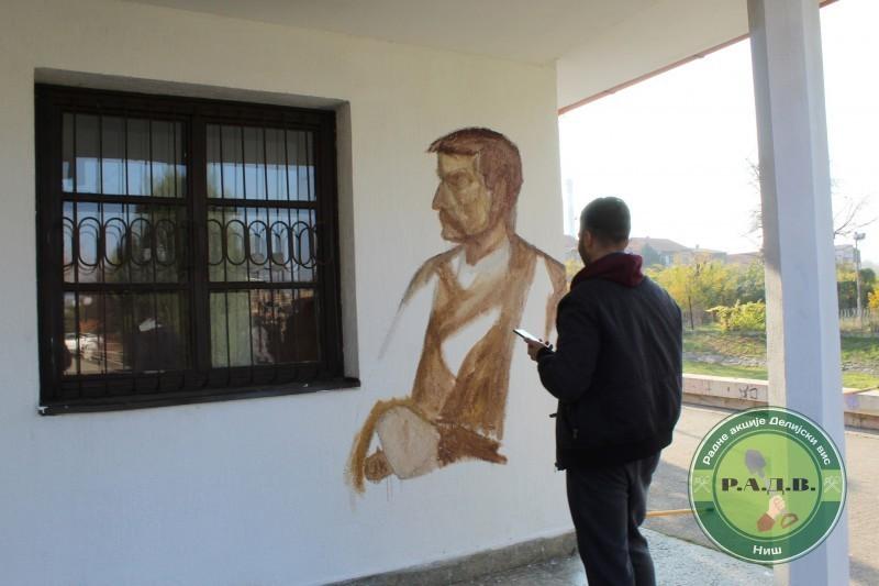 """Удружење """"Реадне акције Далијски вис"""" наставља осликавање муралима са мотивима историјских личности"""
