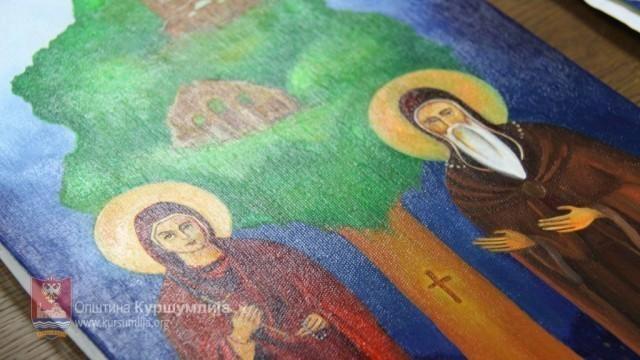 Najbolje likovno rešenje za oslikavanje murala u centru Kuršumlije
