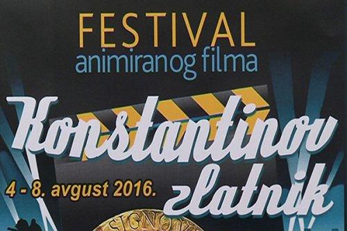Међународна колонија анимираног филма за децу и младе