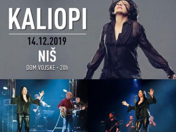 Калиопи 14. децембра у Нишу