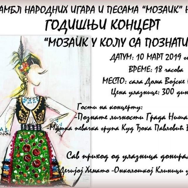 """У колу са познатима"" - Хуманитарни концерт ансамбла ""Мозаик"""