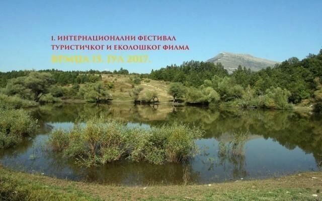 Еко-туристички ВРМЏА ФЕСТ