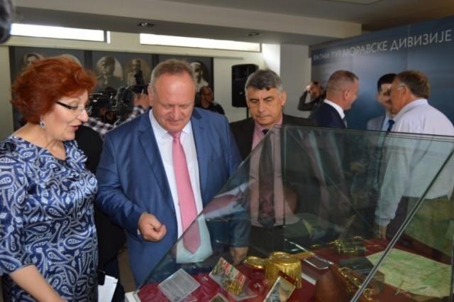 70 godina Narodnog muzeja u Leskovcu
