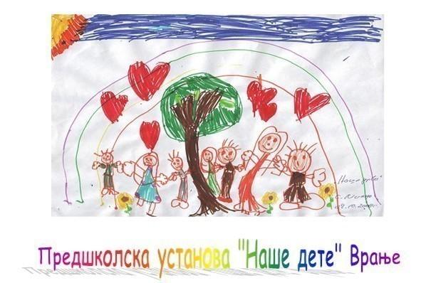 Besplatan boravak u vrtiću za treće i svako naredno rođeno dete u Vranju