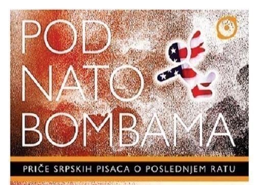 Промоција књиге ПОД НАТО БОМБАМА