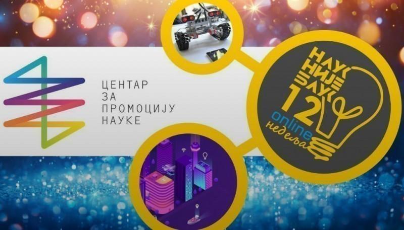 """Festival """"Nauk nije bauk 12 – onlajn nedelja"""""""