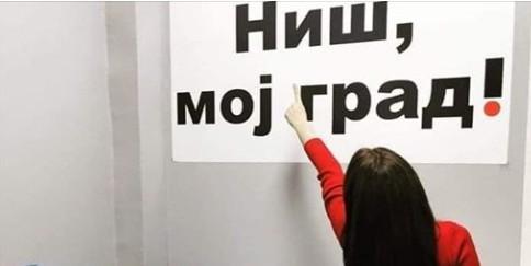 """Листа """"Ниш мој град"""" предала листу за одборнике нишког парламента"""