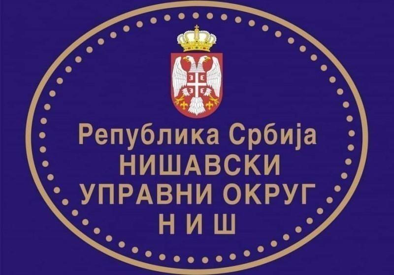 Čestitka načelnice Nišavskog okruga povodom Kurban bajrama