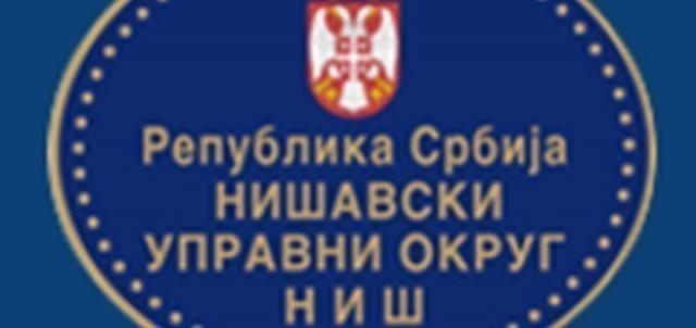 Нова пракса: Нишавски округ отвара врата за грађане