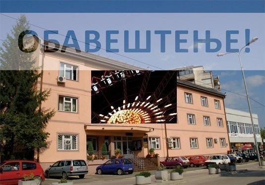 """U Blacu studentima dodeljeno 47 nagrada """"Toplički ustanak"""" i 58 stipendija"""