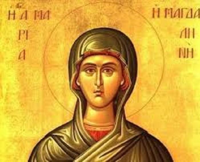 Света великомученица Марина - Огњена Марија