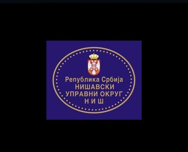 Саучешће начелнице Нишавског округа