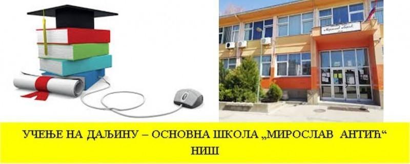 """Учење на даљину у ОШ """"Мирослав Антић"""" из Ниша"""