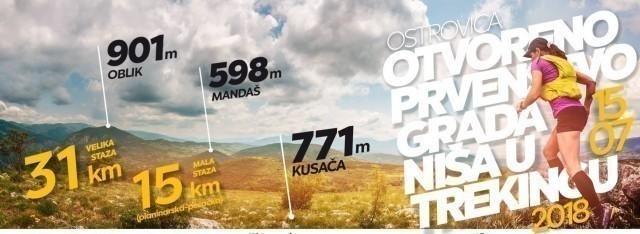 Отворено првенство града Ниша у трекингу