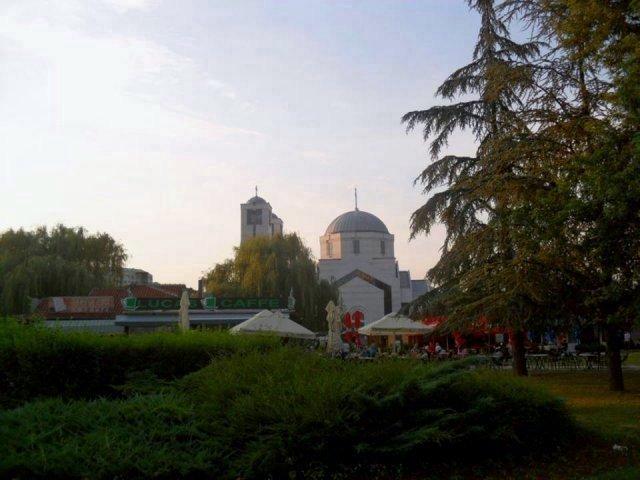 Фото: Јужна Србија Инфо архива