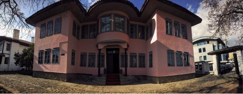 Фото: haremluk.g8.rs