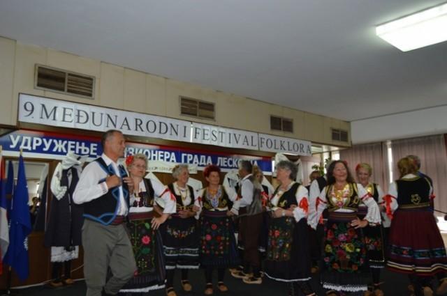 Međunarodni festival folklora trećeg doba