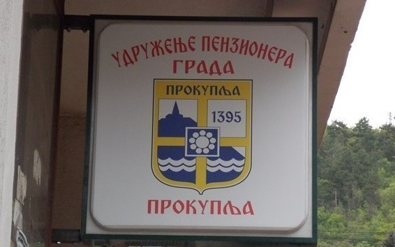 Новчана помоћ и позајмице пензионерима у Прокупљу – ускоро и пакети