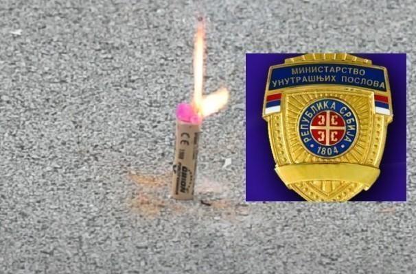 Апел полиције грађанима да не користе ватромет и петарде