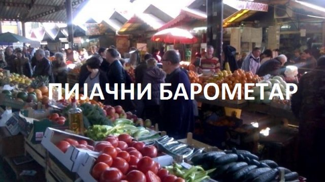 Foto: JKP Tržnica