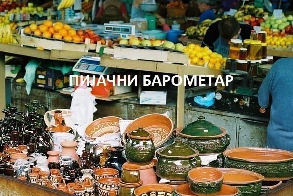 Фото: ЈКП Тржница