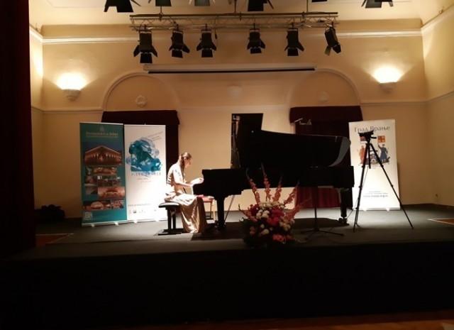 """Завршен фестивал """"Piano summer"""" у Врању"""